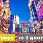 Tokyo Guida in 3 giorni